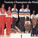 champ 1987