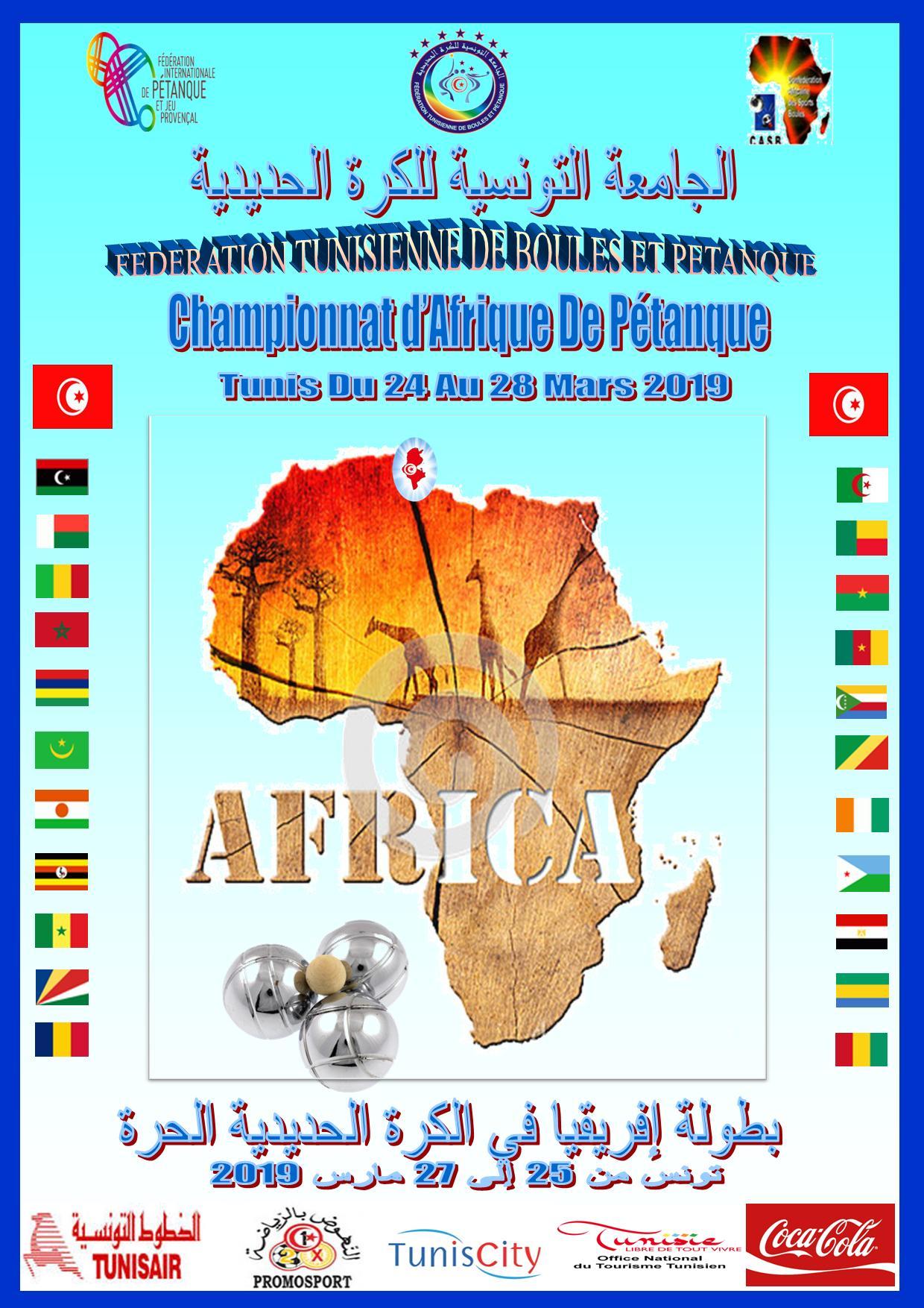 affiche AFRIQUE 2019